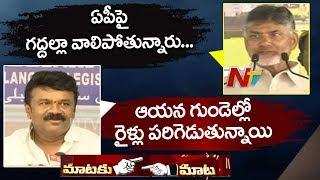 AP CM Chandrababu Naidu Vs Talasani Srinivas Yadav | Mataku Mata | NTV