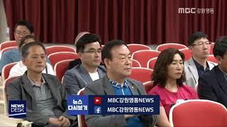 노무현 대통령 서거10주기 시민 프로그램 개최