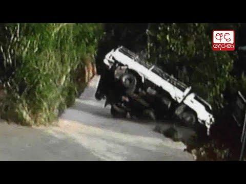 cctv footage of lorr|eng