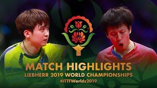 Lin Gaoyuan vs Jeoung Youngsik | 2019 World Championships Highlights (R16)