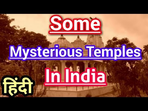 भारत के कुछ रहस्यमयी मंदिरे | Some Mysterious Temples In India | Hindi | Know Fact |