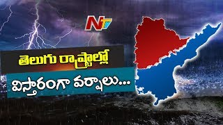 Due to Heavy Rains Water level at Dam and Reservoir Reaches Record High in Telugu States | NTV