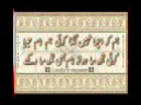 Hayo Rabba Dil Jalta Hai Jhute Sbhi Nirase Hai Pyar Baatne Wale Dekhe Pyar Ke Ketne Pyase Hai. video