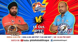 Global Kabaddi League Match 08 Singh Warriors Punjab Vs California Eagles