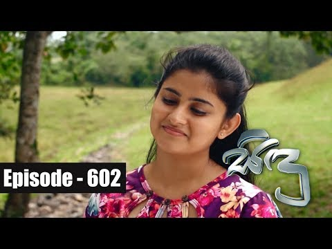 Sidu | Episode 602 27th November 2018