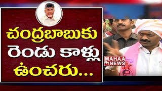 TRS Leader Challa Dharma Reddy About KCR and Maha Kutami | Challenge 2018#1