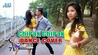 RAJA RANI | CHIPAK CHIPAK | DANCE COVER | SAJNA GURUNG/SANTOSH GURUNG