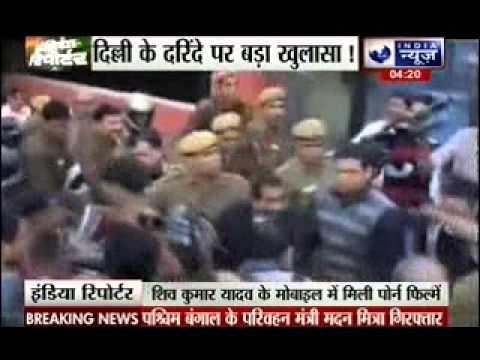 Delhi Gangrape Case: Cab driver Shiv Kumar Yadav a serial sexual offender