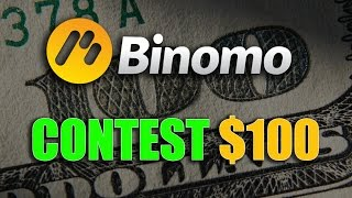 Binomo binary options Broker Review. Contest for $100.