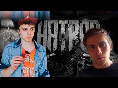 ЖЕСТОКИЙ ПРОВАЛ! - HATRED (Совместно с itpedia)