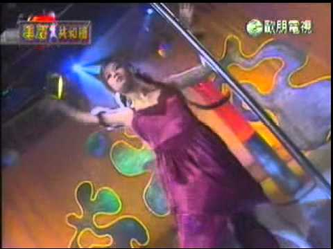 鋼管舞曲目06  小可.kk Music Videos