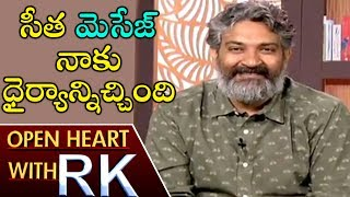 Bahubali Director Rajamouli About Karan Johar's compliments | Open Heart with RK