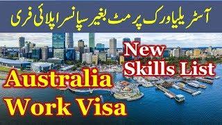 Australia Work Visa without Sponsor or Job offer Apply Free Online.
