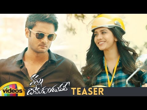 Nannu Dochukunduvate Movie TEASER | Sudheer Babu | Nabha Natesh | 2018 Telugu Teasers | Mango Videos