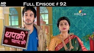 Thapki Pyar Ki - 8th September 2015 - थपकी प्यार की - Full Episode (HD)