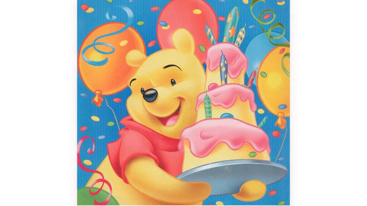 Поздравление с днем рождения от тамады