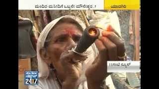 Sadhus smoking ganja in Public without any fear in Surapura Yadgir