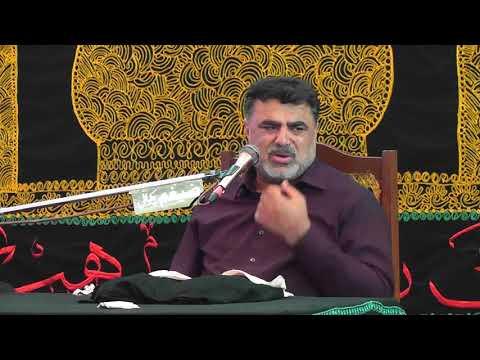 4 Muharram 2017 (1439) Zakir Haji Nasir Abbas Notak Rasul Nagar thumbnail