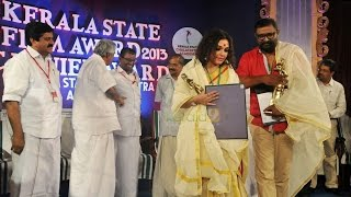 Anju Sundarikal - Kerala State Film Awards 2014 Part 2