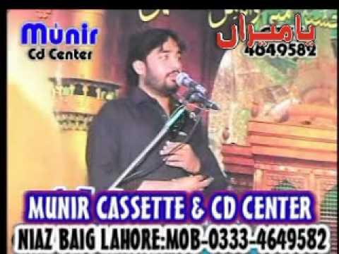 Zakir Waseem Abbas Baloch (7th Muharram 2010) (shahadat Ghazi Abbas A.s) Bhalwal Sargodha video