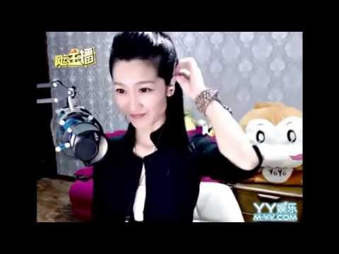Nhạc Hoa Ngữ - Dáng Em | YouTube Capture