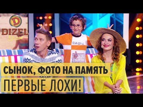 Еврей с сыном разводят туристов на пляже – Дизель Шоу 2018 | ЮМОР ICTV