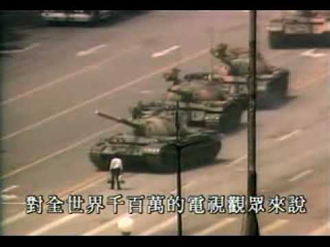 纪��天�� ���件 Tiananmen Square protests Part.1of20 with English Subs