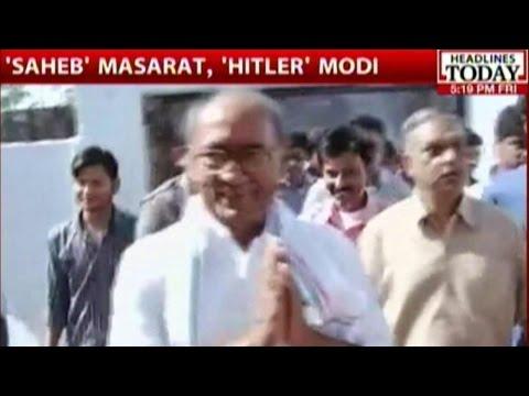 Digvijay Singh Calls Masarat Alam 'Saheb', Compares PM Modi To Hitler
