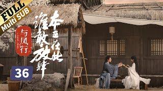楚乔传 Princess Agents 36 (TV39) ENG Sub【未删减版】 赵丽颖 林更新 窦骁 李沁 主演