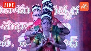 Blind Children Dance Performance at Ugadi Celebrations in Raj Bhavan | Telangana