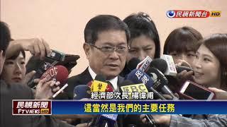 經濟部次長楊偉甫接任台電董座 被指救火