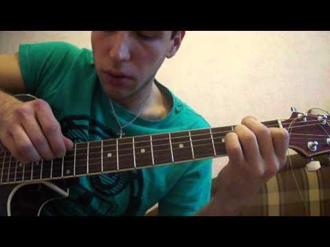 Видеоурок Мое море на гитаре - видео