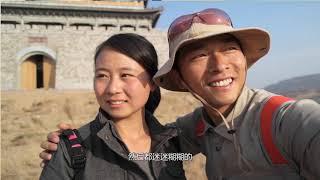 80后穷游夫妻,用了9年时间,骑行全中国,究竟为了什么?