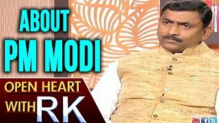 BJP National General Secretary Muralidhar Rao About PM Modi | Open Heart With RK