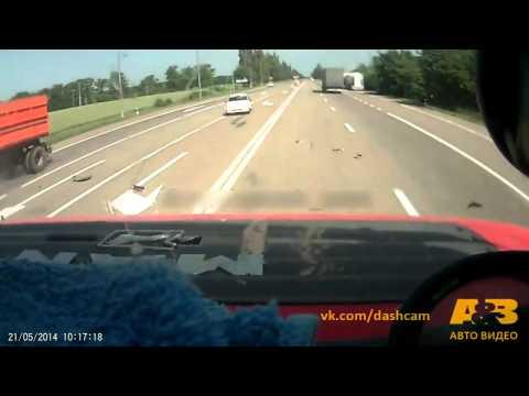 Смерть на дороге. Ужас!!!