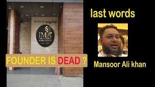 IMA Mansoor Ali Khan Dead? Leaked Audio Clip!!!..