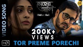 Tor Preme Porechi    Meher Aali   Official Video Song   Hiraan   Satarupa   Savvy