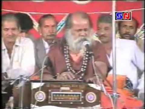 Narayan Swami - Prabhatiya 01