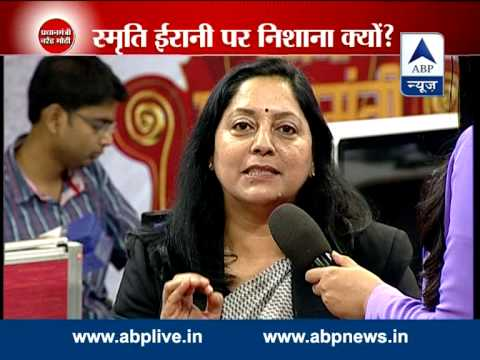ABP News debate: Why Smriti Irani is being targeted?