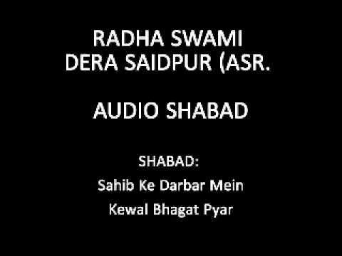 Saheb Ke Darbar Mein Kewal Bhagat Pyar