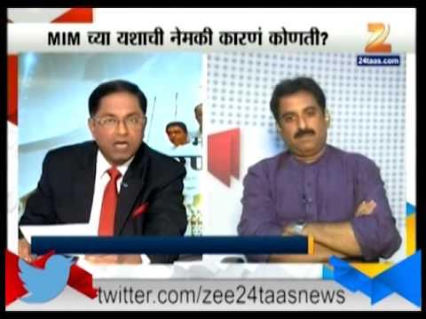 Dr Uday Nirgudkar In Talk With Imtiyaz