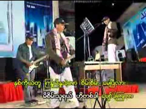 Sai Sai Maw MP3 http://www.oonly.com/download/saiseingmaw-video-1.html