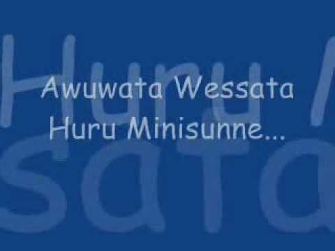 Awuwata Wessata Huru Minisunge...
