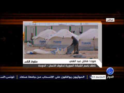 180 الف لاجئ سوري مهددون بالموت
