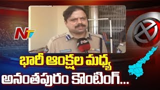 SP Ashok Kumar Face To Face Over Anantapur Counting Arrangements || Elections On NTV