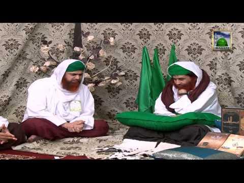 Dawateislami Kab Aur Kesay Bani - Madani Muzakra - Tareekh E Dawateislami video