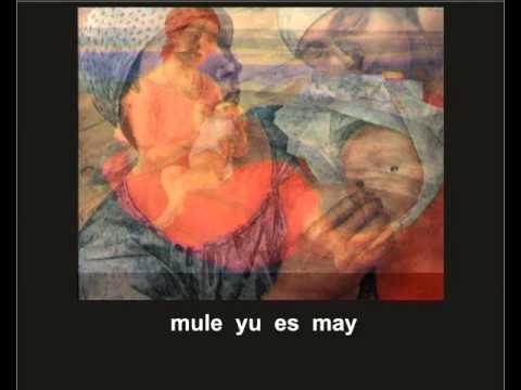 Гаврилин В. - Мама