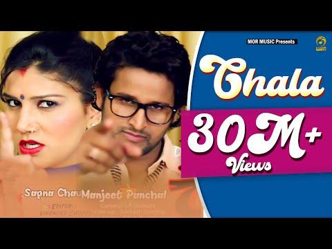 Chala || Manjeet Panchal & Sapna || T R Panipat & Ruchika