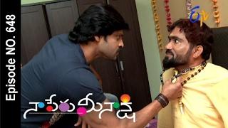Naa Peru Meenakshi |18th February 2017 | Full Episode No 648| ETV Telugu