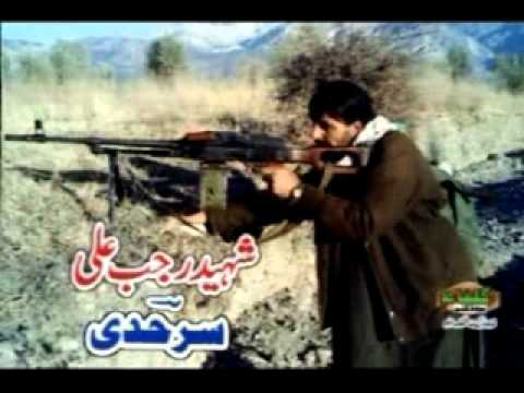 Shahid e kurum agency parachinar 2011
